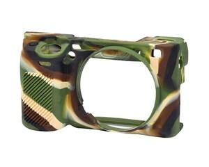 Funda Protectora para Cámara Fotográfica Sony A6300 ECSA6300C Multicolor Tipo Camuflaje